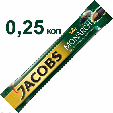Кофе JACOBS Monarch растворимый 1стик Цена за 1 шт